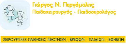 logo_pergamalis2